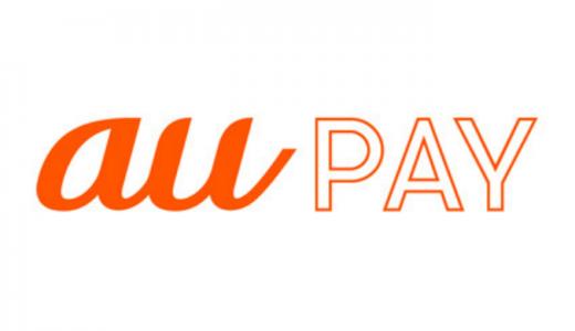 [KDDI]スマホ決済「au PAY」4月9日(火)より提供開始